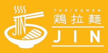 鶏拉麺 JIN