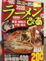 こんにちは鶏拉麺JINです。